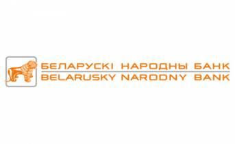 """ОАО """"Белорусский народный банк"""""""