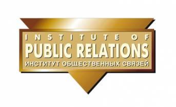 ООО «Институт общественных связей» (IPR, Беларусь)