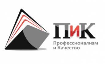 ЧУП «ПиК-аудит»